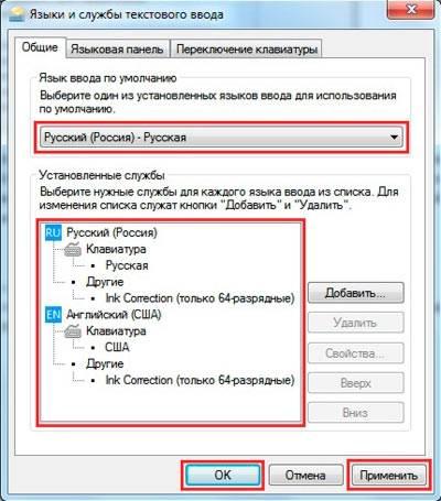 ne_pereklyuchaetsya_yazyk6.jpg