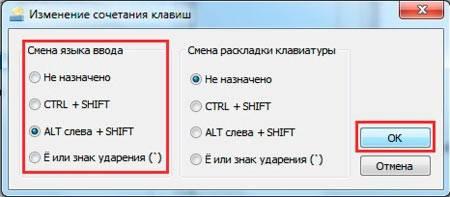 ne_pereklyuchaetsya_yazyk8.jpg