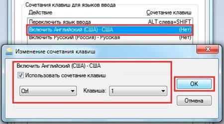 ne_pereklyuchaetsya_yazyk9.jpg