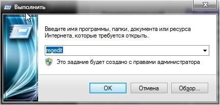 ne_pereklyuchaetsya_yazyk11.jpg