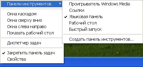 language_bar.png