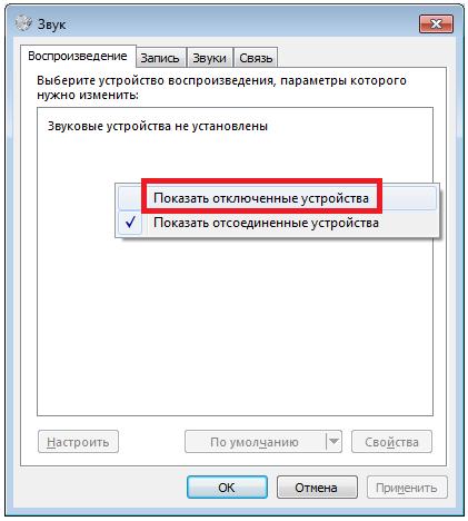Screenshot_12-16.png