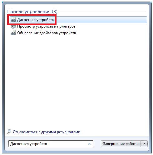 Screenshot_22-8.png