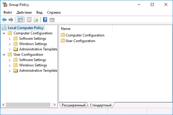 gpedit-msc-for-windows-7-home.png