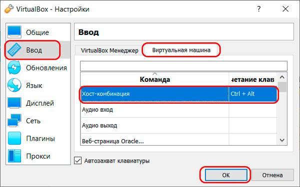 ustanovka_windows_na_virtualnuyu_mashinu_virtualbox_2.jpg