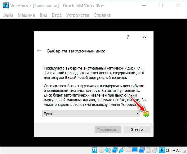 ustanovka_windows_na_virtualnuyu_mashinu_virtualbox_10.jpg