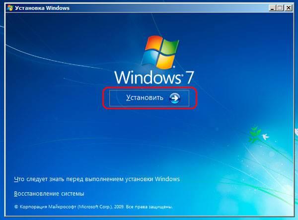 ustanovka_windows_na_virtualnuyu_mashinu_virtualbox_13.jpg