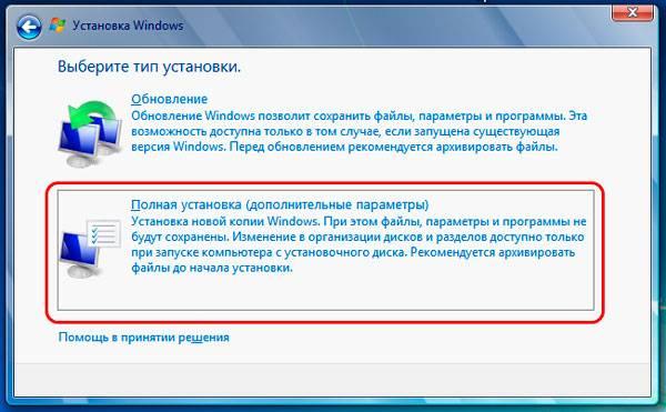 ustanovka_windows_na_virtualnuyu_mashinu_virtualbox_15.jpg