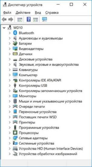 udalenie-nenuzhnyh-drajverov-v-windows-7-10-image8.jpg