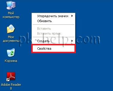 Increase-the-desktop-icons-1.jpg