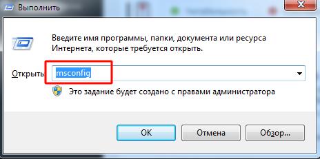 kak-uznat-skolko-yader-rabotaet-na-kompyutere_1.png