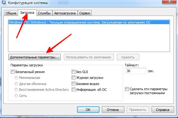 kak-uznat-skolko-yader-rabotaet-na-kompyutere_2.png