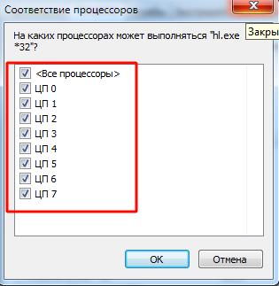 kak-uznat-skolko-yader-rabotaet-na-kompyutere_5.png