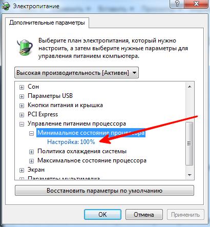 kak-uznat-skolko-yader-rabotaet-na-kompyutere_7.png