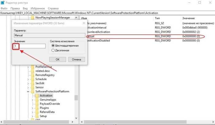 15-ubrat-aktivac-Windows-10.jpg