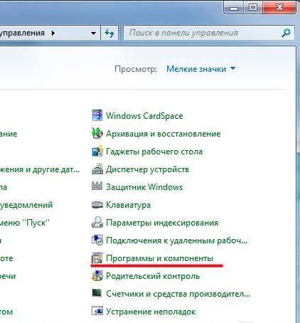 6572430415-programmy-i-komponenty.jpg