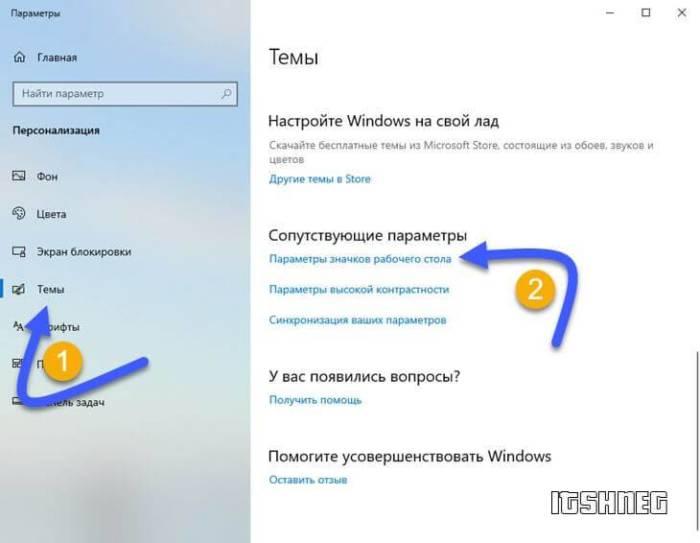 icons-desktop.jpg