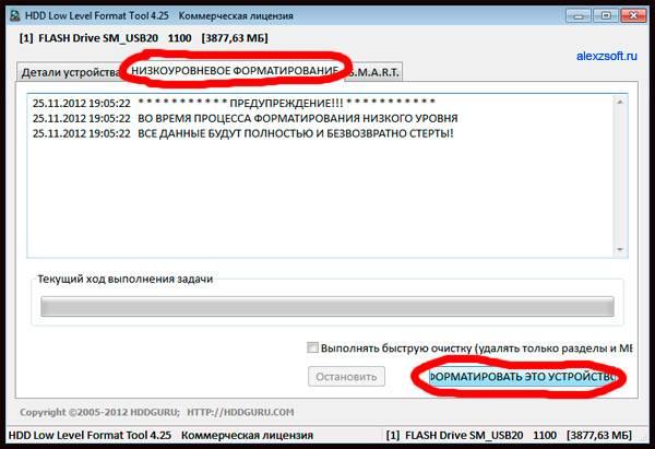 program_format2.jpg