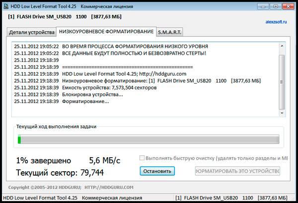 program_format3.jpg