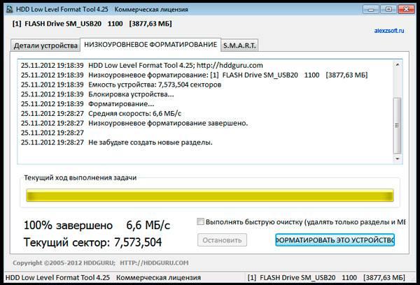 program_format4.jpg