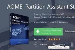 Скачать и установить AOMEI Partition Assistant - скопируем полностью диск ноутбука