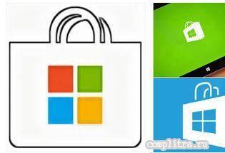 Если не устанавливаются приложения из магазина Windows 10