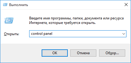 panel-upravleniya3.png