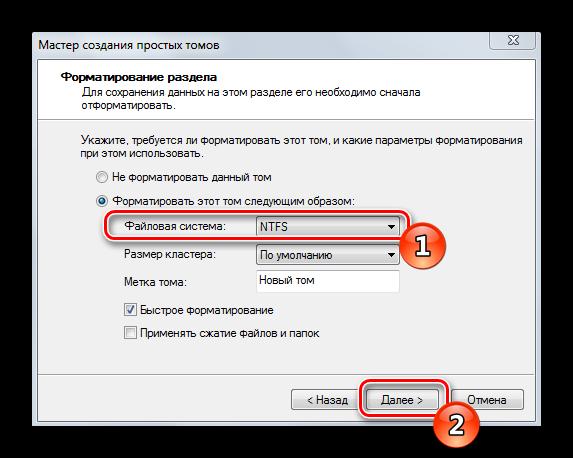 Formatirovat-novyiy-tom-zhestkogo-diska-v-Windows-7.png