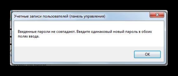Soobshhenie-o-nesovpadenii-paroley-v-informatsionnom-okne-v-Windows-7.png