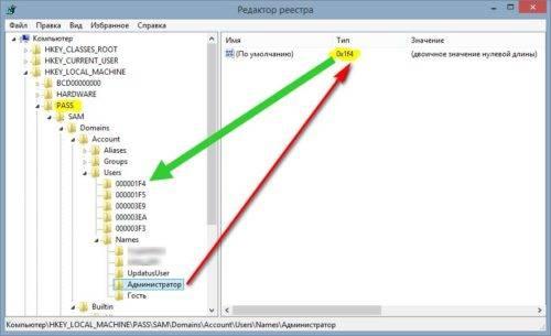 sbros-parolya-windows-7-cherez-registr-500x305.jpg