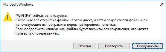 ustrojstvo-sejchas-ispolzuetsya.jpg