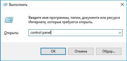 panel-upravleniya.jpg
