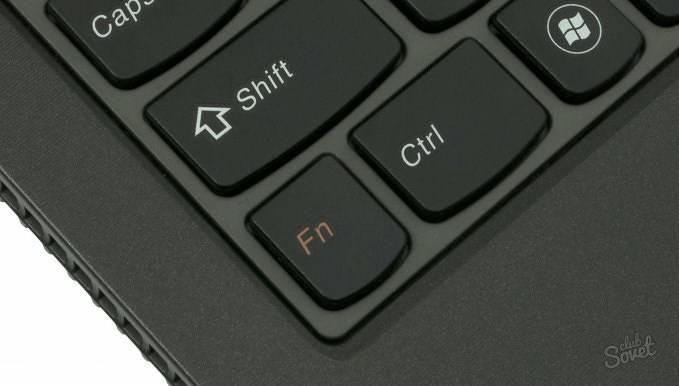 комбинация-клавишь-отключения-мышки-на-ноутбуке.jpg