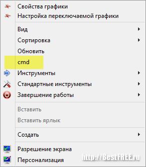 ContextMenu_9.png