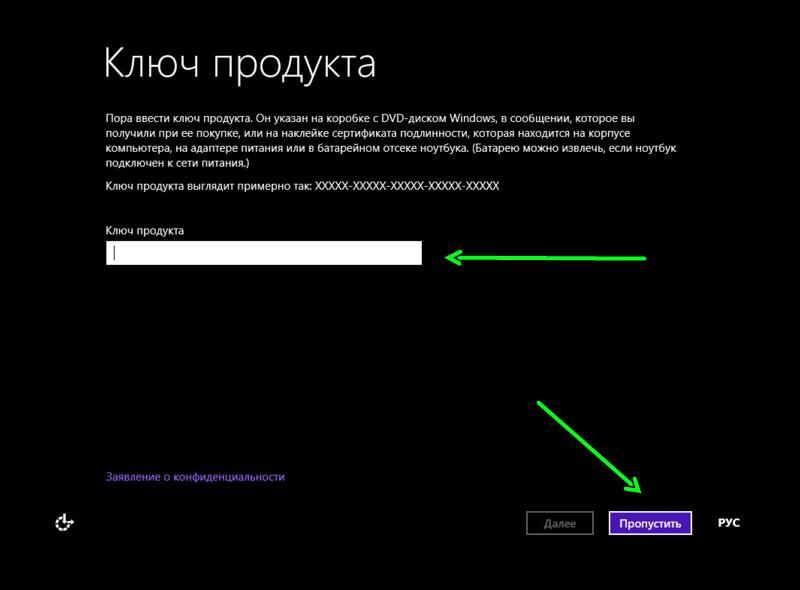 na-noutbuke-pereustanovit-windows-8-1.png