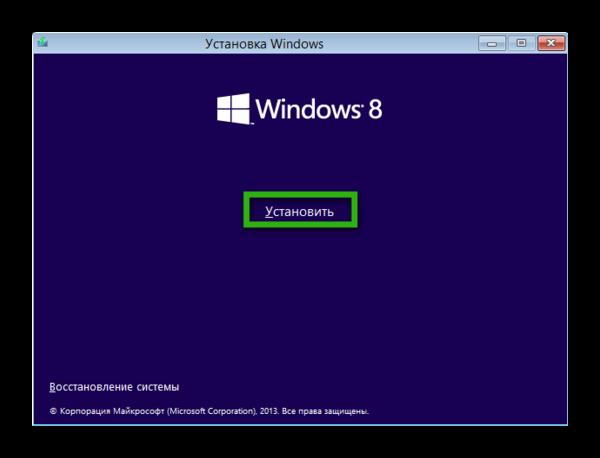 kak-pereustanovit-windows-8-1.png