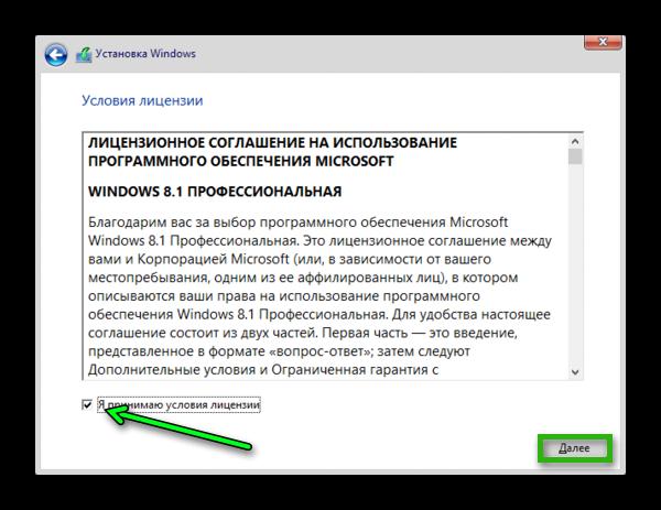 kak-pereustanovit-windows-8-na-komputere.png