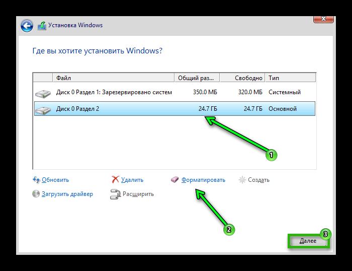 pereustanovit-windows-8.png