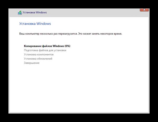 pereustanovit-windows-8-na-pc.png