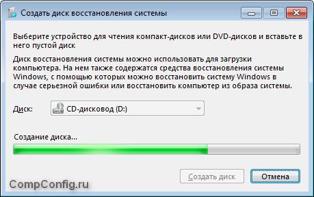process-zapisi-diska.png