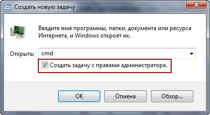 taskmgr03.jpg