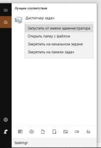 dispetcher_zadach15-205x300.jpg