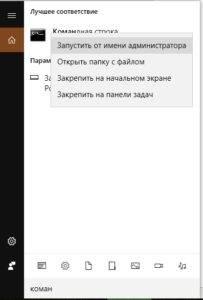dispetcher_zadach22-203x300.jpg