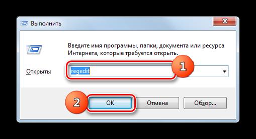 Perehod-v-okno-Sistemnogo-reestra-putem-vvoda-komandyi-v-okno-Vyipolnit-v-Windows-7.png