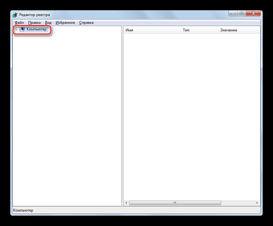 Raskryitie-razdelov-reestra-v-okne-Redaktor-reestra-v-Windows-7.png