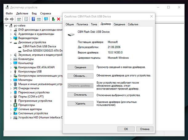 how-to-recover-flash-drive-which-is-not-detected-by-Windows-7-8-or-10.jpg