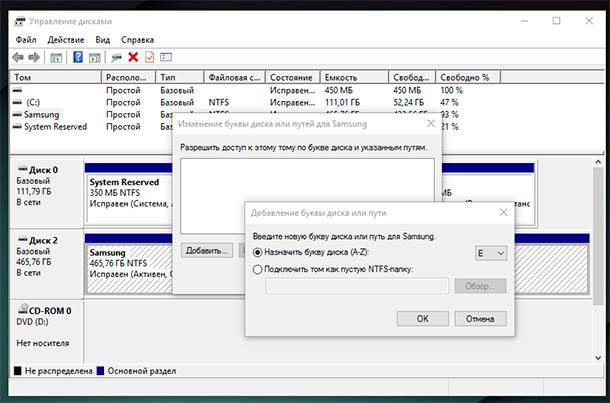 disk-management-3.jpg