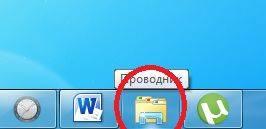 start_exp1.jpg