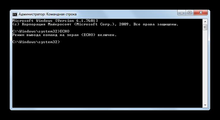 Primenenie-komandyi-ECHO-cherez-interfeys-komandnoy-stroki-v-Windows-7.png
