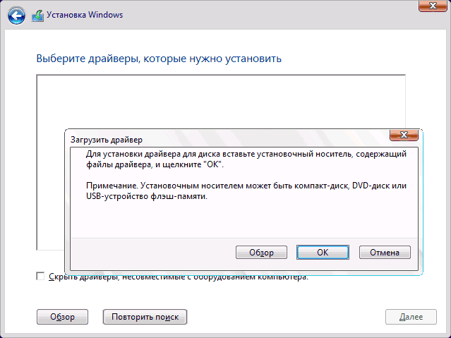 install-sata-drivers-windows-setup.png